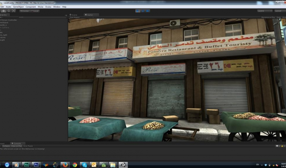Screen grab showing Virtual Syria street being designed.