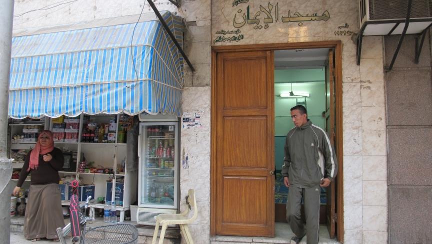 The Faith Mosque zawya in Cairo