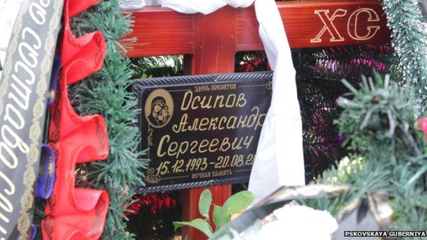According to a local newspaper in Pskov, Russia, this is the grave of a Russian soldier who died last week. The grave is close to the base of the 76th airborne division cited for heroism by President Putin last week.