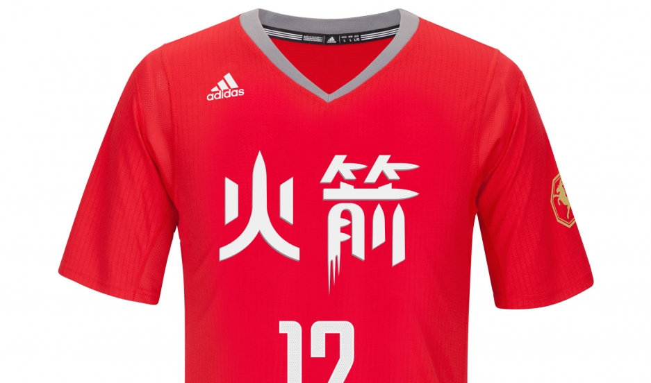 The NBA will celebrate the Chinese New Year with special Chinese-themed uniforms for the Golden State Warriors and the Houston Rockets, whose shirt is pictured here.
