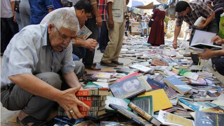 Baghdad book market