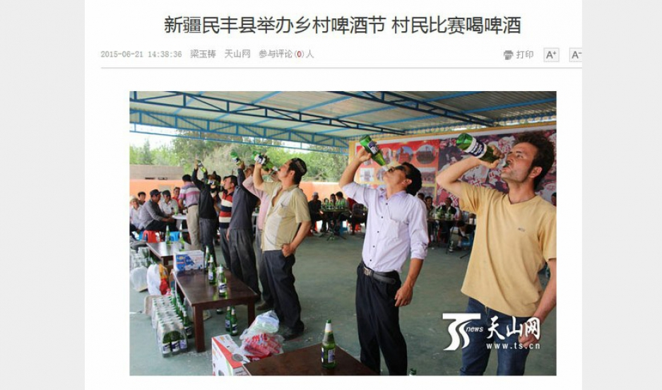 A news report published by a Chinese government news website on a beer festival held in a village in Xinjiang. It has been taken down for unknown reason.