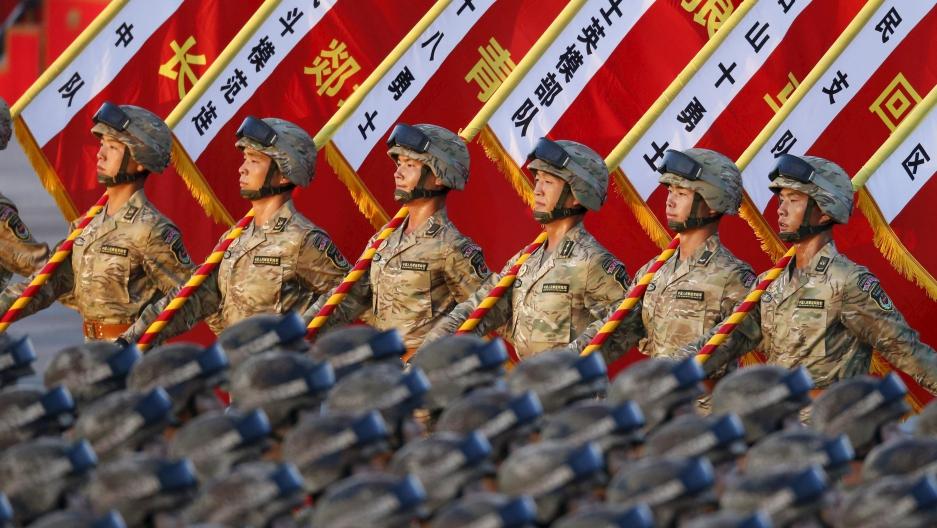 China's PLA