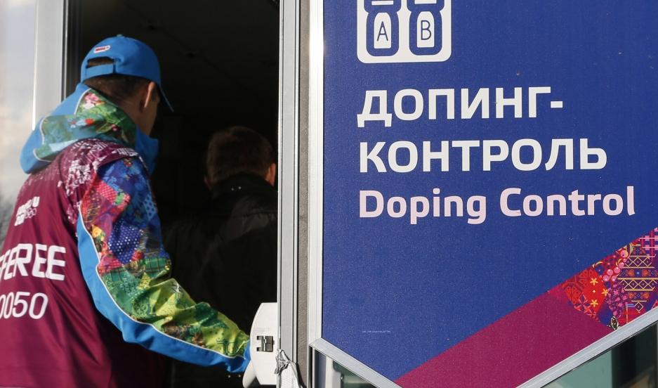 Russian doping control center