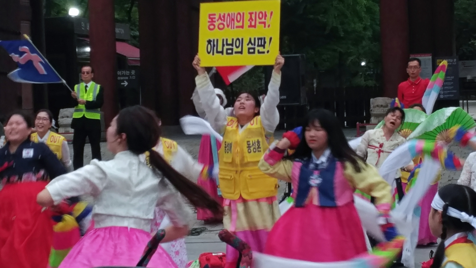 Is homosexuality legal in south korea