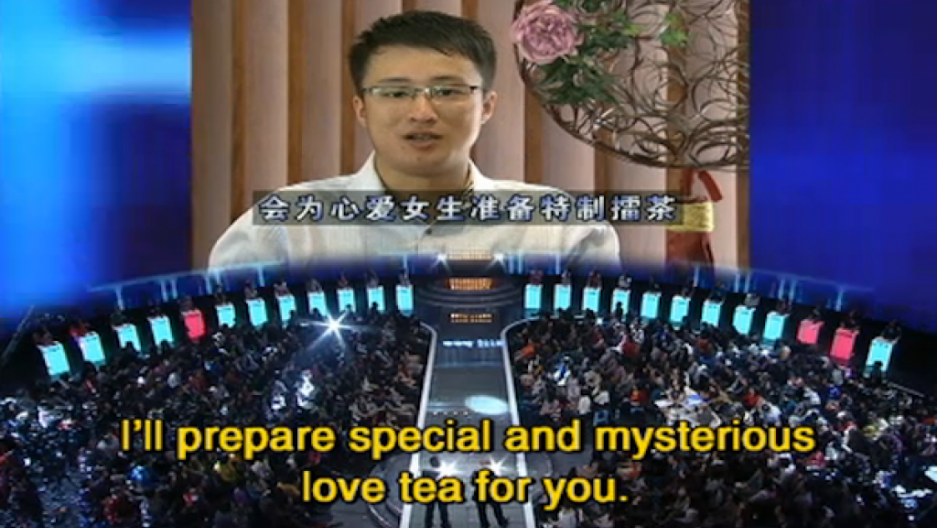 A screenshot from 'If You Are The One,' the Chinese dating game show that's a surprise hit in Australia.