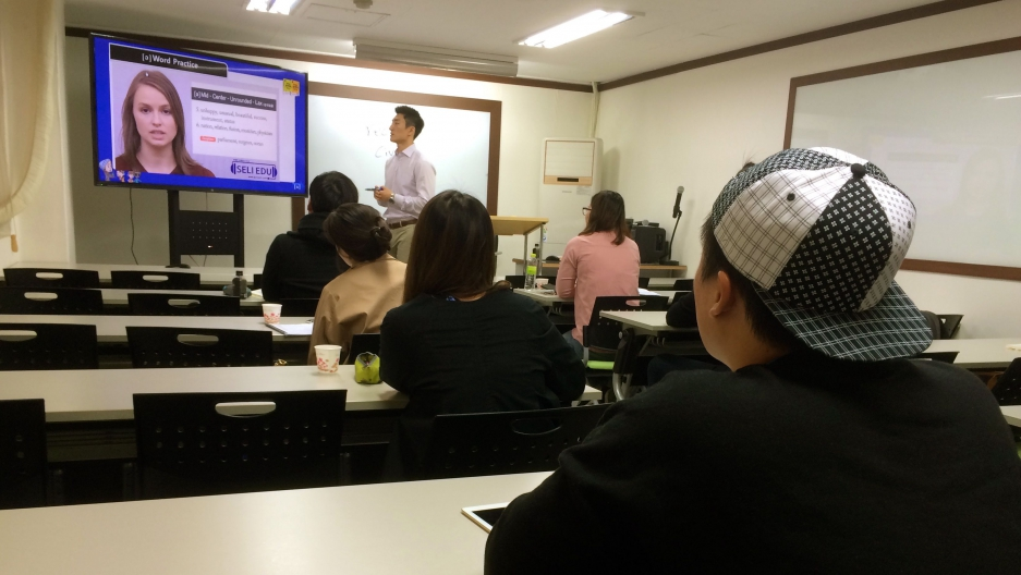 An English-language class in South Korea.