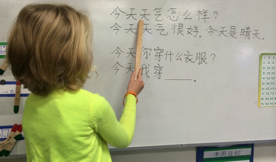 A second-grader leads her class in a Chinese exercise at Santa Clara Elementary School in southern Utah.