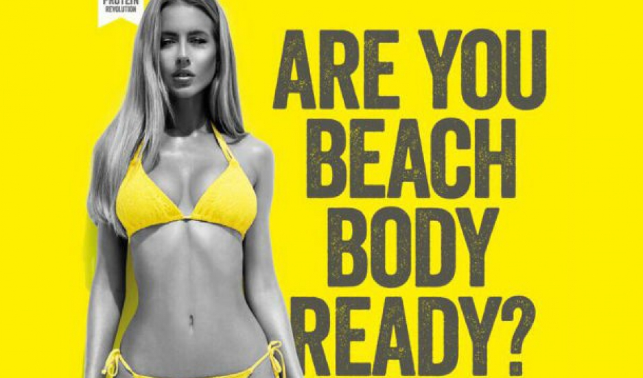 Controversial Protein World poster