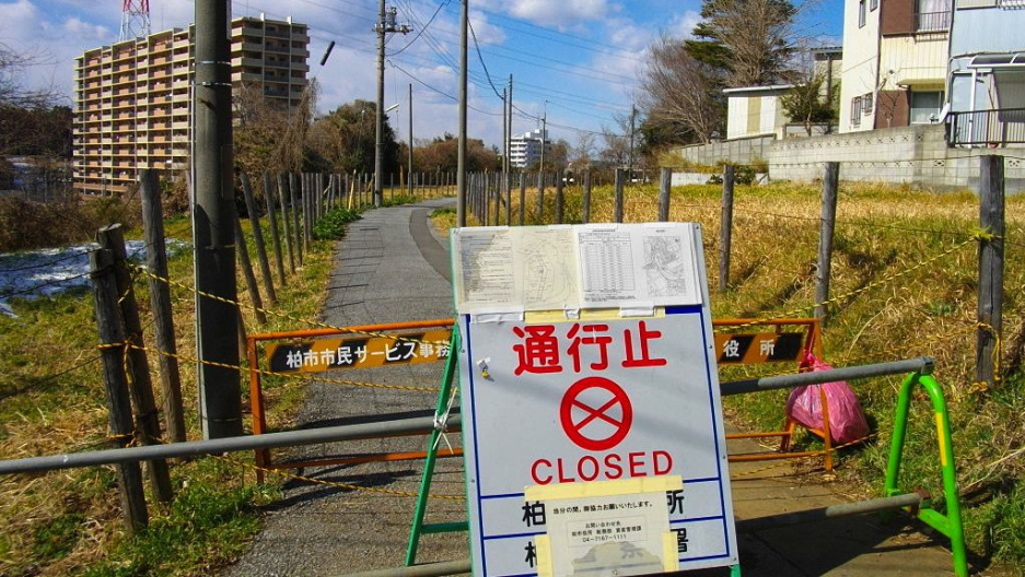 Radiation hotspot in Kashiwa, February 2012