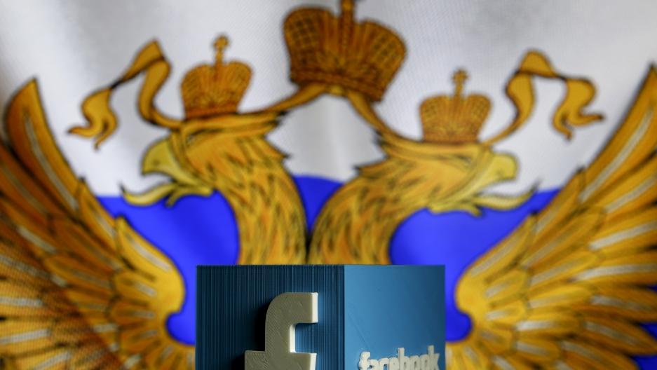 A 3D model of the Facebook logo