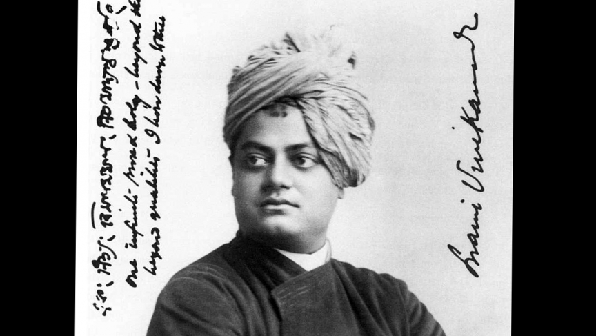 "A photograph of  Swami Vivekananda in 1893 during his visit to Chicago. On the left, Vivekananda wrote: ""One infinite, pure and holy – beyond thought, beyond qualities, I bow down to thee."""