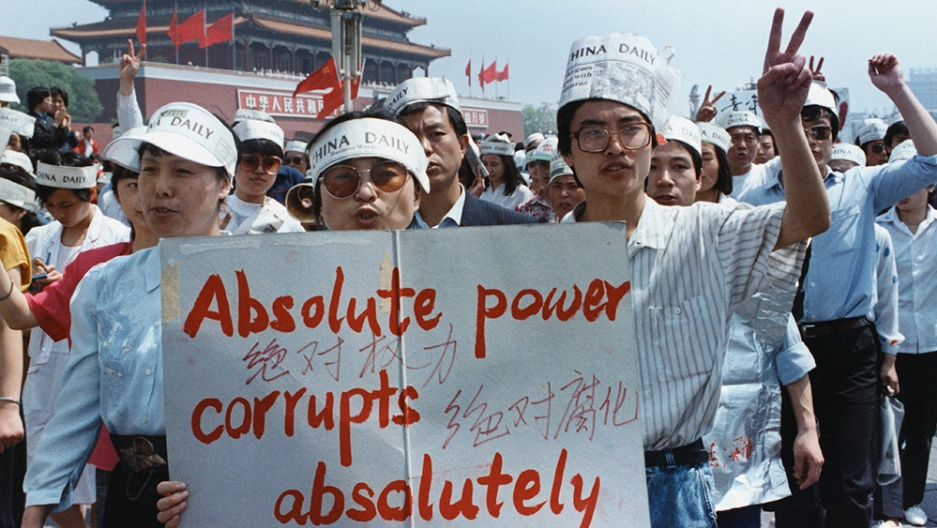 Tiananmen protest journalists support