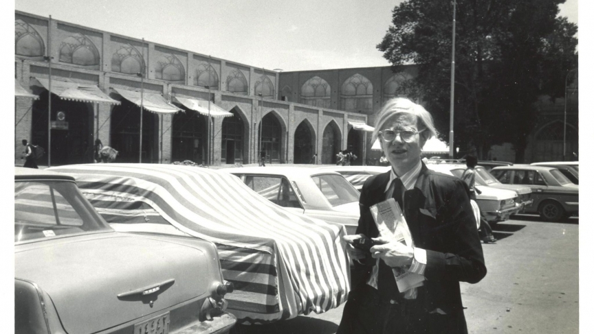 Andy Warhol in Iran