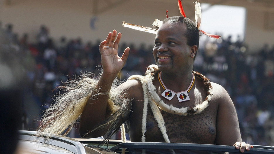 Image result for pictures of Swaziland King Mswati