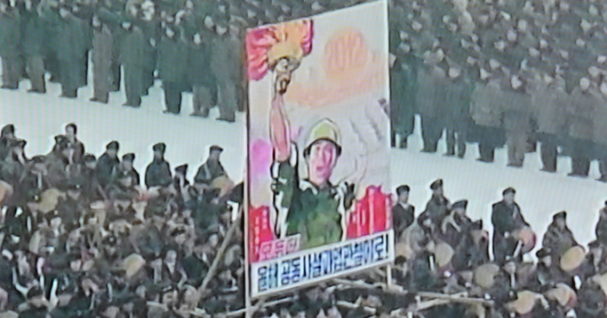 North Korean TV shows thousands of North Koreans rallying in support of their new leader, Kim Jong-Un, at Kim Il Sung Square in Pyongyang.</p>