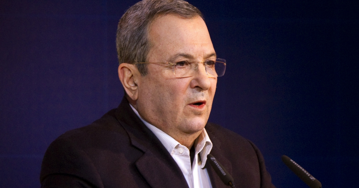 Israeli Defense Minister Ehud Barak delivers a speech during the annual international conference on security and policy in Herzliya, north of Tel Aviv.</p>