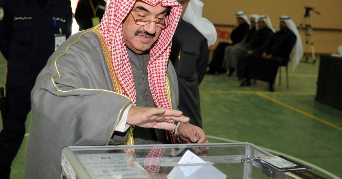 Kuwait's monarchy sets the date for parliamentary elections for December 1.</p>