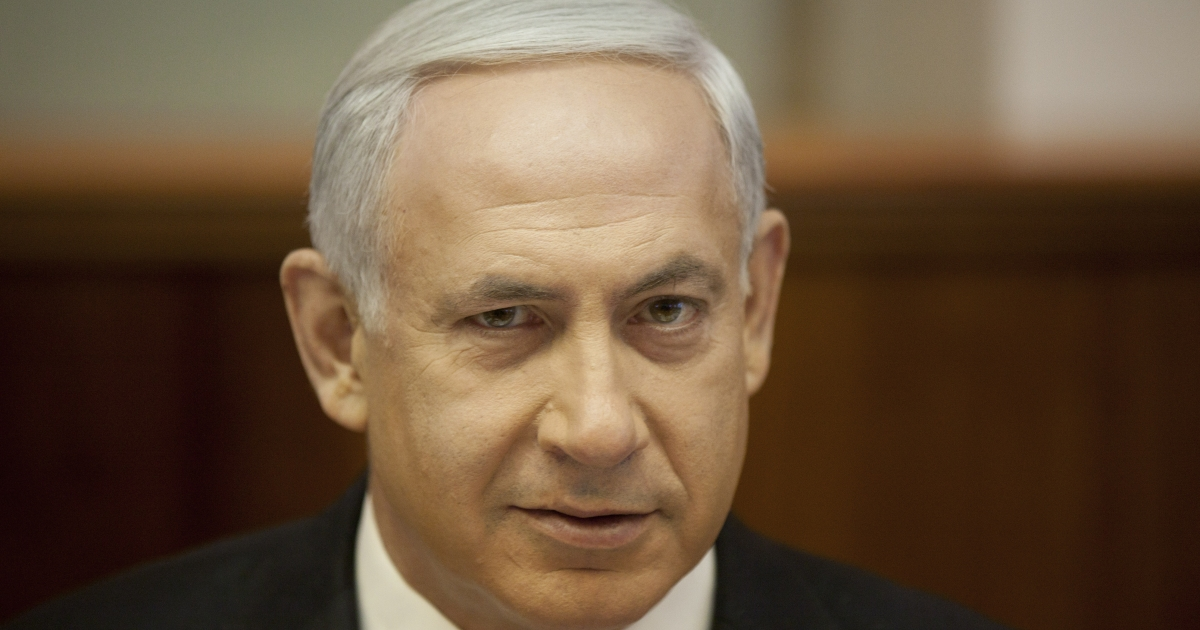 Israeli Prime Minister Benjamin Netanyahu said Sunday that a red line for Iran was needed.</p>