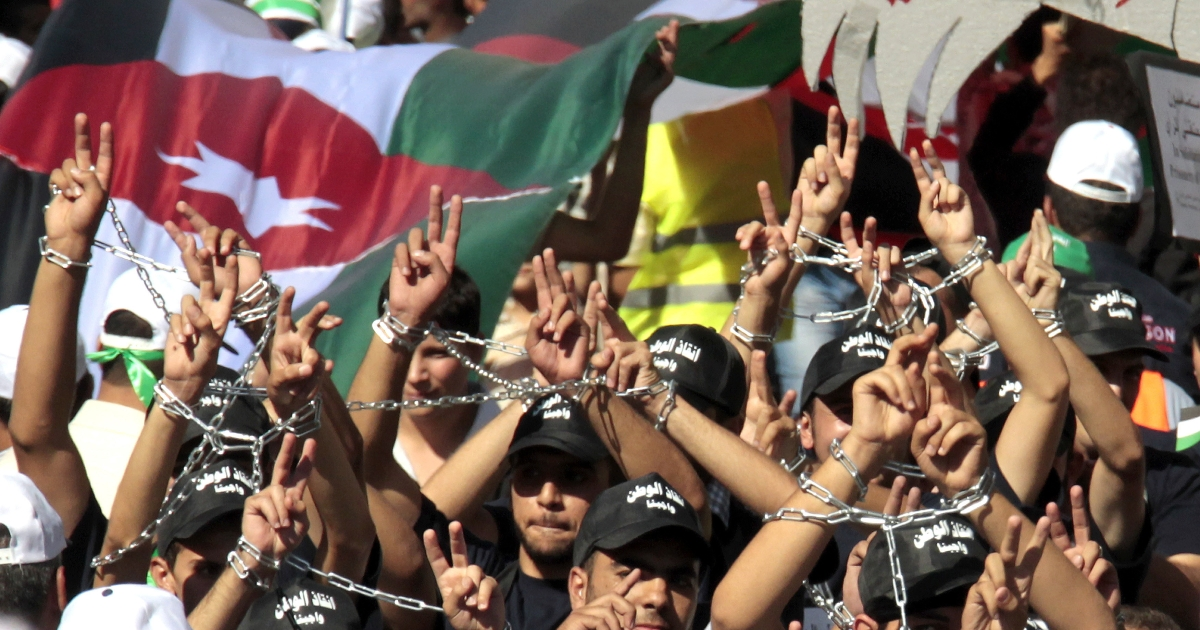 Jordanians took to the streets of Amman Friday after parliament was dissolved.</p>