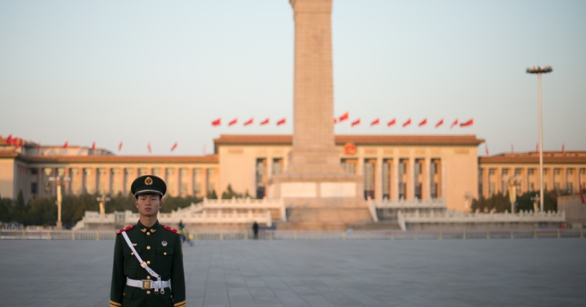 Today is the opening session of the Chinese Communist Party's five-yearly Congress at the Great Hall of the People in Tiananmen Square, Beijing.</p>
