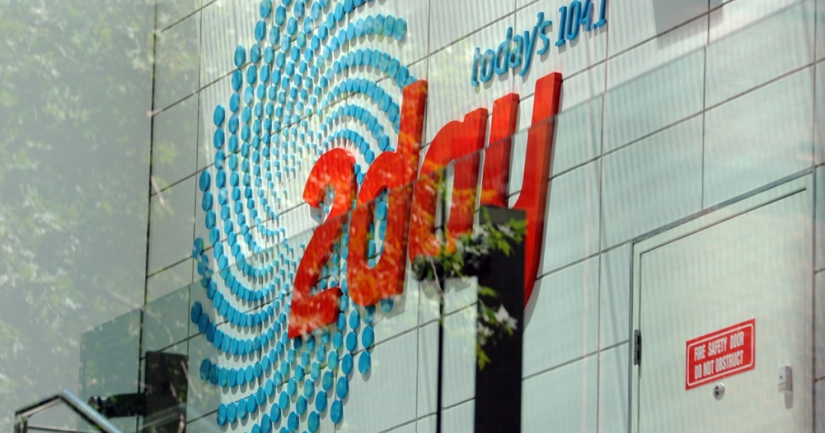 The 2DayFM radio station has received more than 1000 complaints from listeners over the prank call.</p>