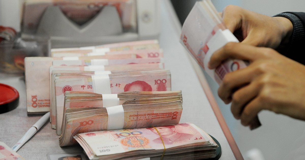 Treasury officials in the US said that the yuan is still significantly undervalued but will not label China a currency manipulator.</p>