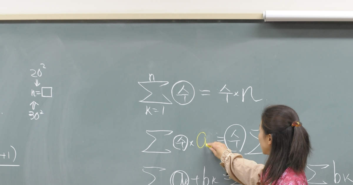 A new study shows how math anxiety begins young and is related to memory.</p>