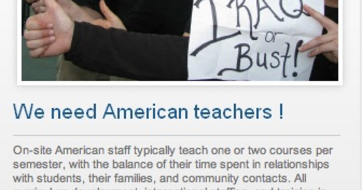 An ad from the Medes School website.</p>