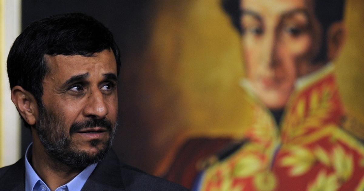 Iranian President Mahmoud Ahmadinejad.</p>