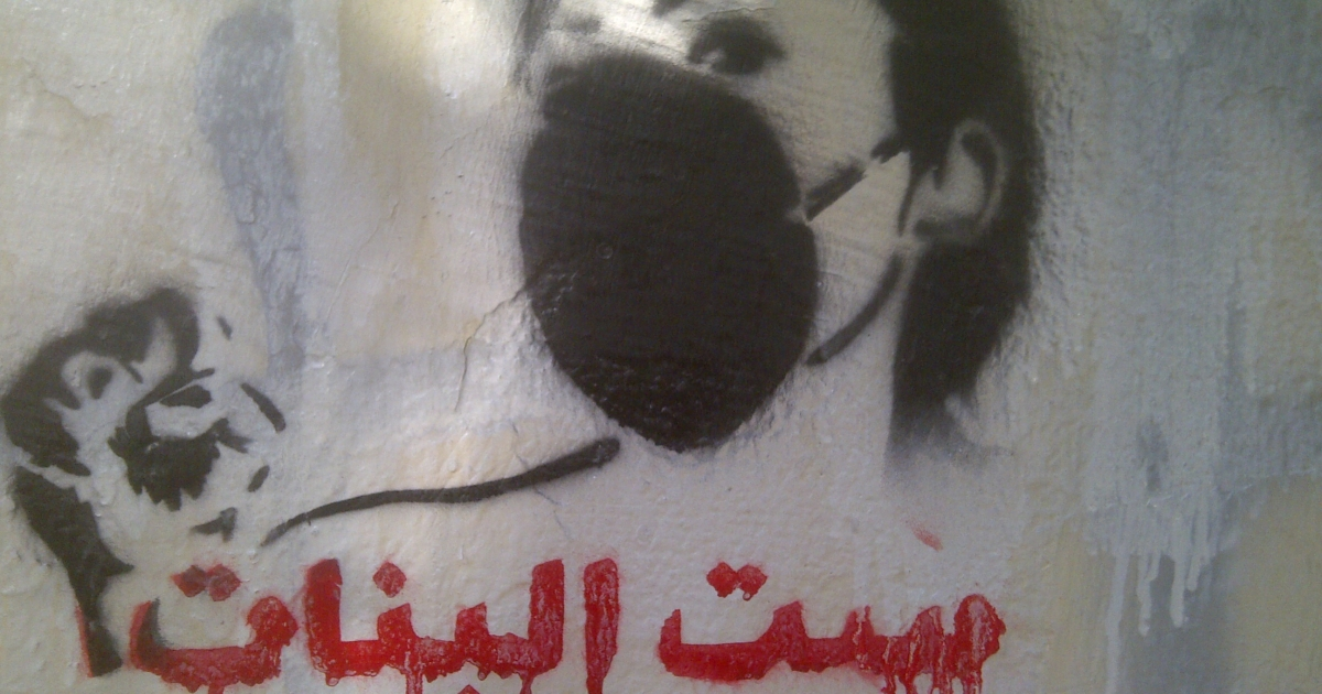 Revolutionary graffiti in Cairo's Zamalek district.</p>