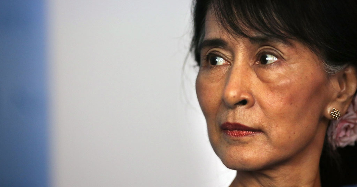 Burmese opposition leader Aung San Suu Kyi was awarded the Vaclav Havel Prize for Creative Dissent at the San Francisco Freedom Forum</p>