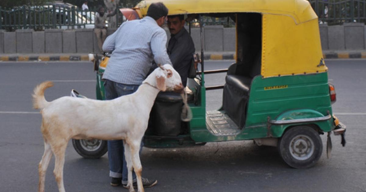 Bajaj Auto unveiled a vehicle it described as a