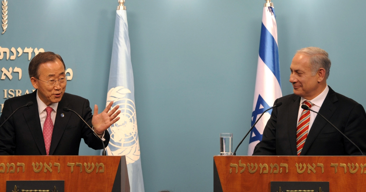 In this handout image supplied by the Israeli Government Press Office, Israeli Prime Minister Benjamin Netanyahu and U.N. Secretary-General Ban Ki-moon attend a joint press conference today in Jerusalem.</p>