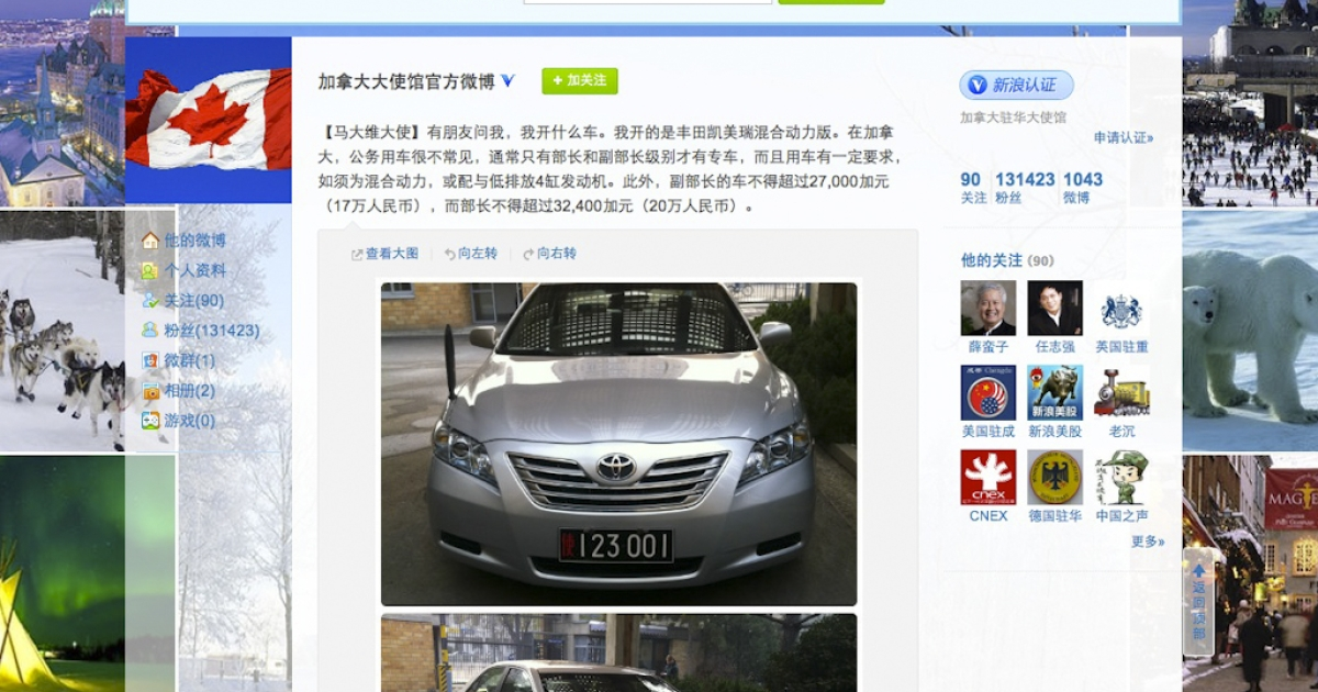 Chinese internet users were shocked by this post on the Canadian embassy in China's Weibo microblog that shows Ambassador David Mulroney's official car, a silver Camry.</p>