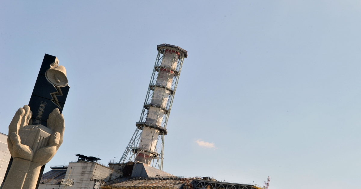 A view of the 4th power block of the Chernobyl Nuclear Power Plant taken on April 18, 2011. In the heart of Chernobyl, Ukrainian specialists regularly venture inside the concrete cover sheltering the ruined reactor after it exploded on April 26, 1986 to check its structure and radiation levels.</p>