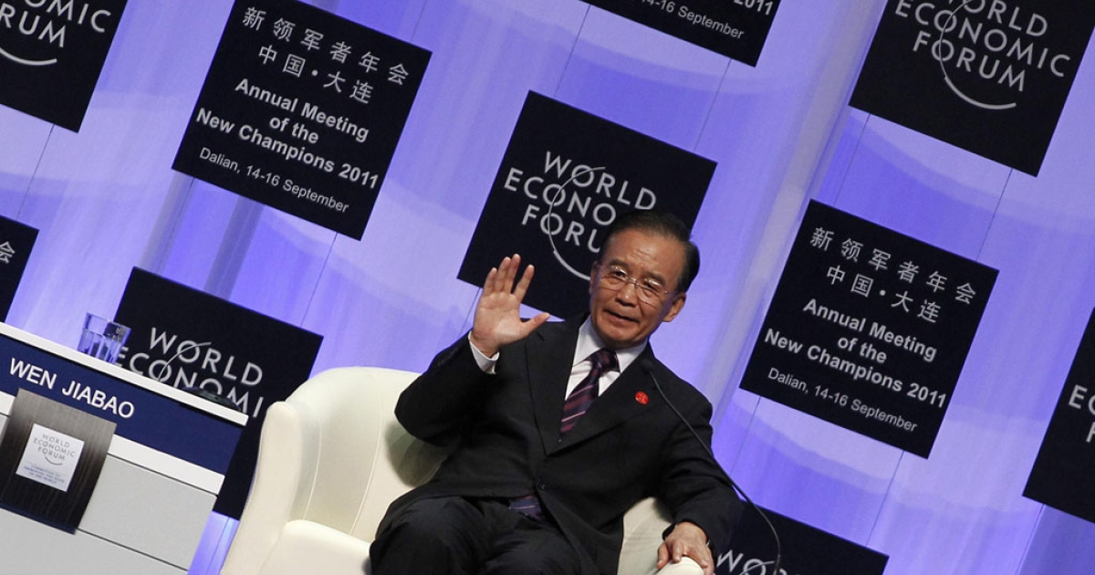 China's Premier Wen Jiabao delivers his keynote address at the summer session of the World Economic Forum in the Chinese port city of Dalian, northeast China's Liaoning province on Sept. 14, 2011.</p>