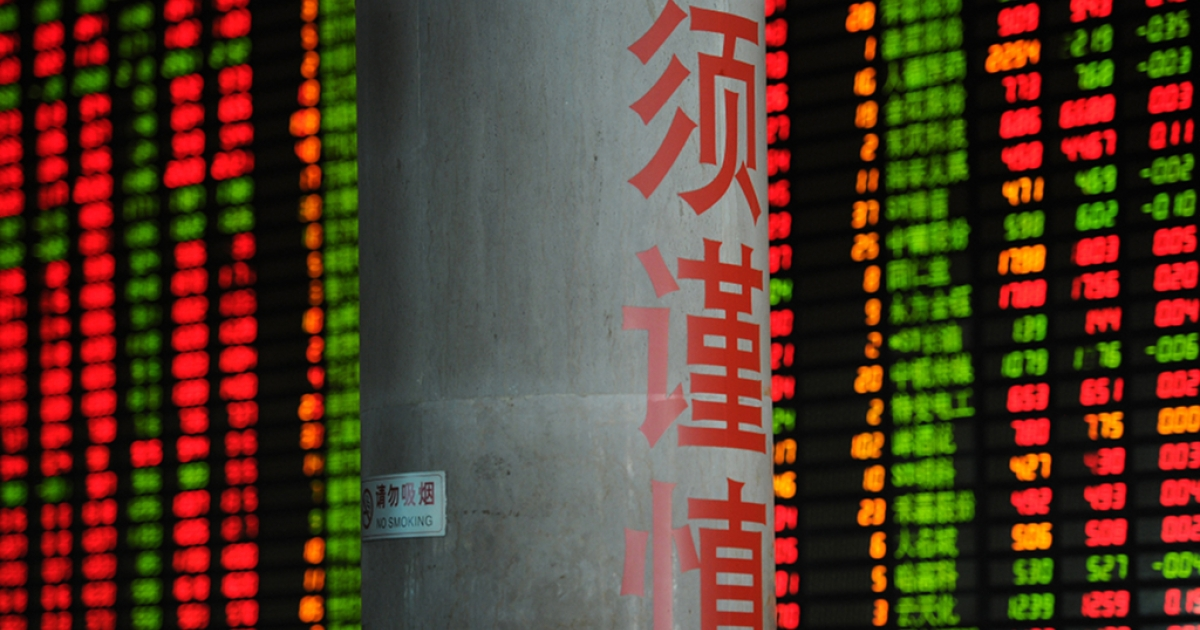 This photo shows Chinese characters on a pillar warning people to be cautious when playing the stock market at a securities brokerage in Shanghai.</p>