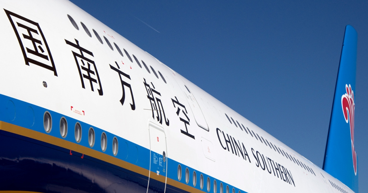 Picture of the China Southern Airlines first Airbus A380 taken in France on October 14, 2011.</p>