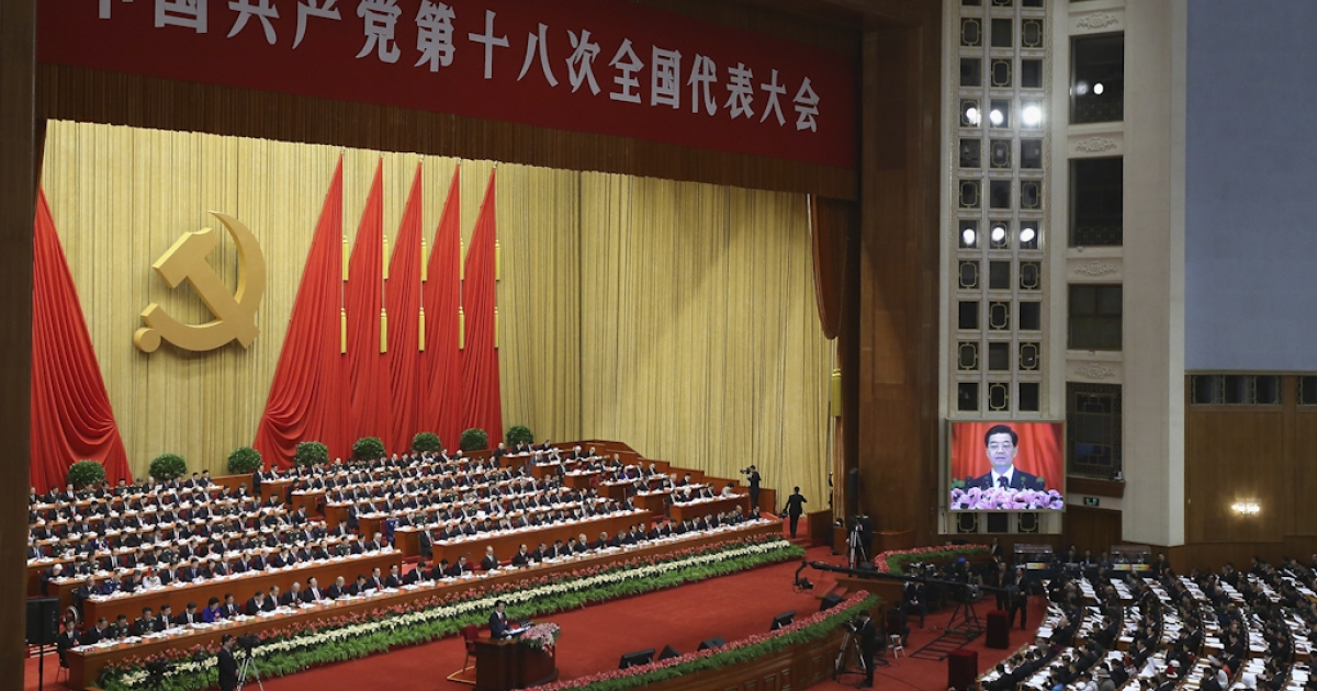 Chinese President Hu Jintao (Left) speaks during the opening session of the 18th Communist Party Congress held at the Great Hall of the People on November 8, 2012 in Beijing, China. The Communist Party Congress will convene from November 8-14 and will determine the party's next leaders.</p>