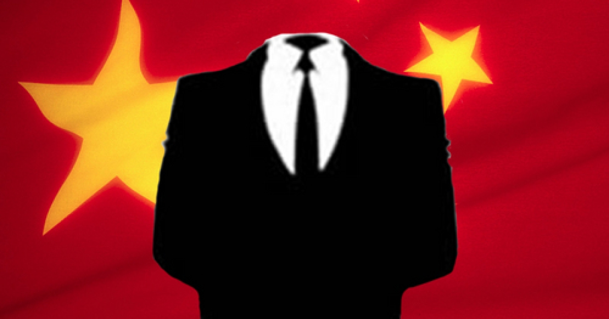 A photo used by twitter account AnonymousChina depicting an individual with a question mark for a head, a symbol commonly used by Anonymous, standing in front of the Chinese national flag.</p>