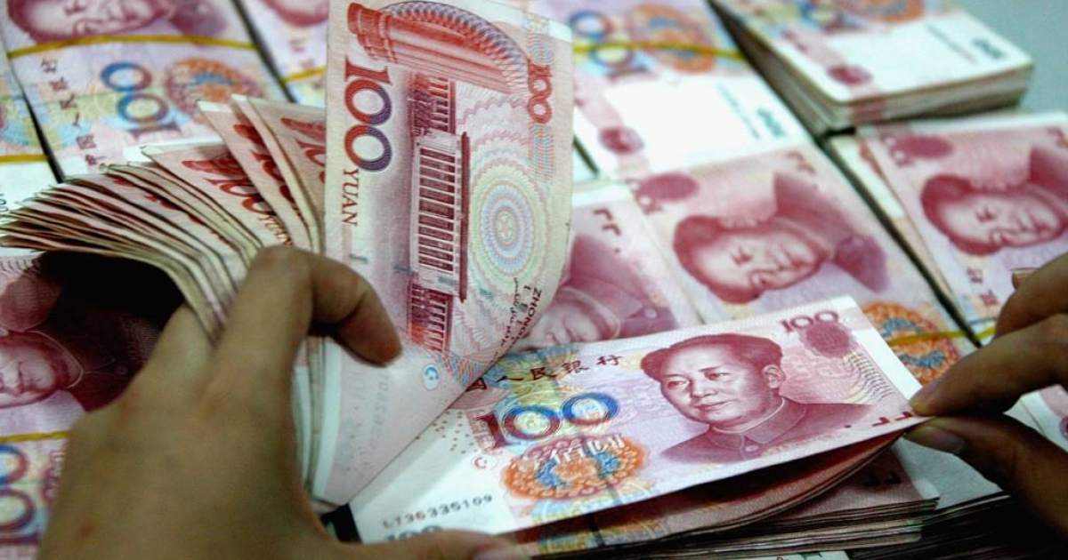 China, the world's second largest economy, raised its benchmark interest rates for the third time this year.</p>