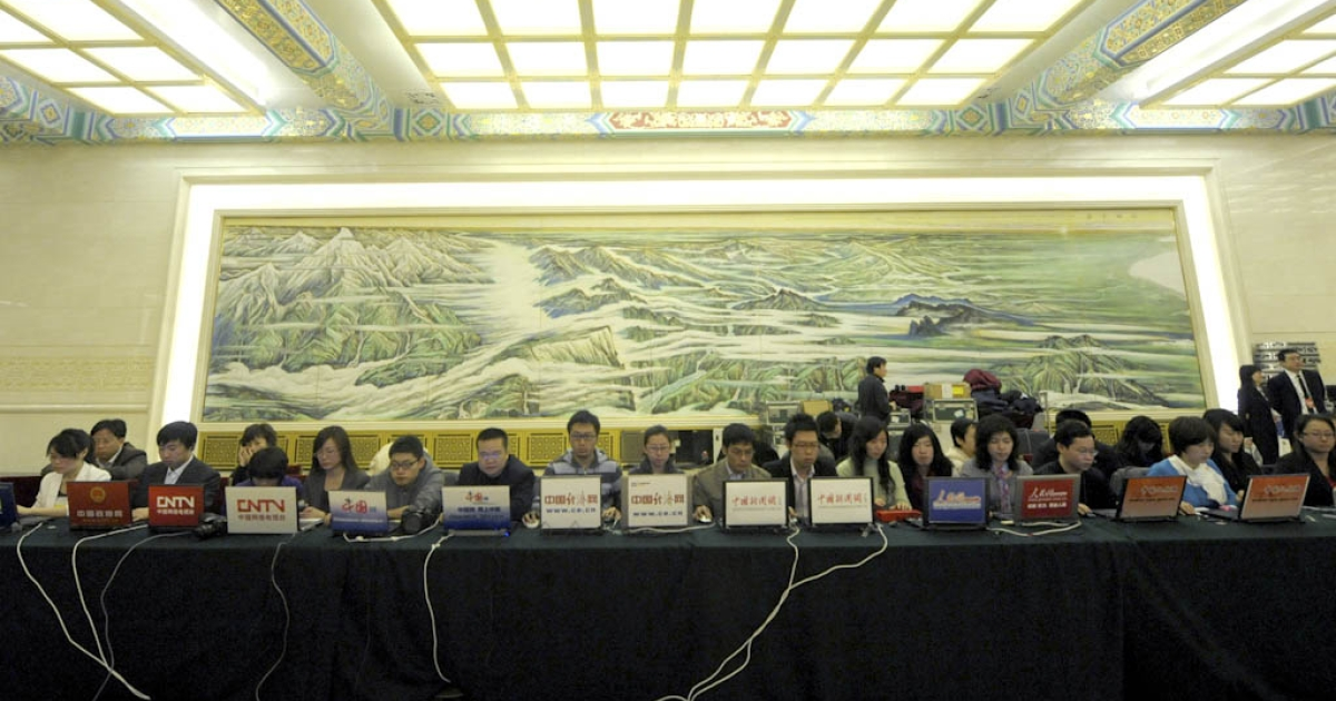 Journalists from Chinese websites work on computers during a press conference of the Third Session of the 11th National People's Congress in Beijing on March 4, 2010. China is home to the world's largest web population, with 384 million people online. The country has more than 81,000 Internet cafes with 4.7 million computers.</p>
