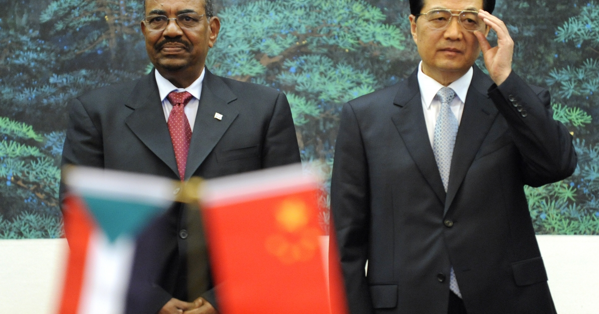 President Of Sudan Omar al-Bashir and Chinese President Hu Jintao attend the signing ceremony at the Great Hall of the People on June 29, 2011 in Beijing, China.</p>