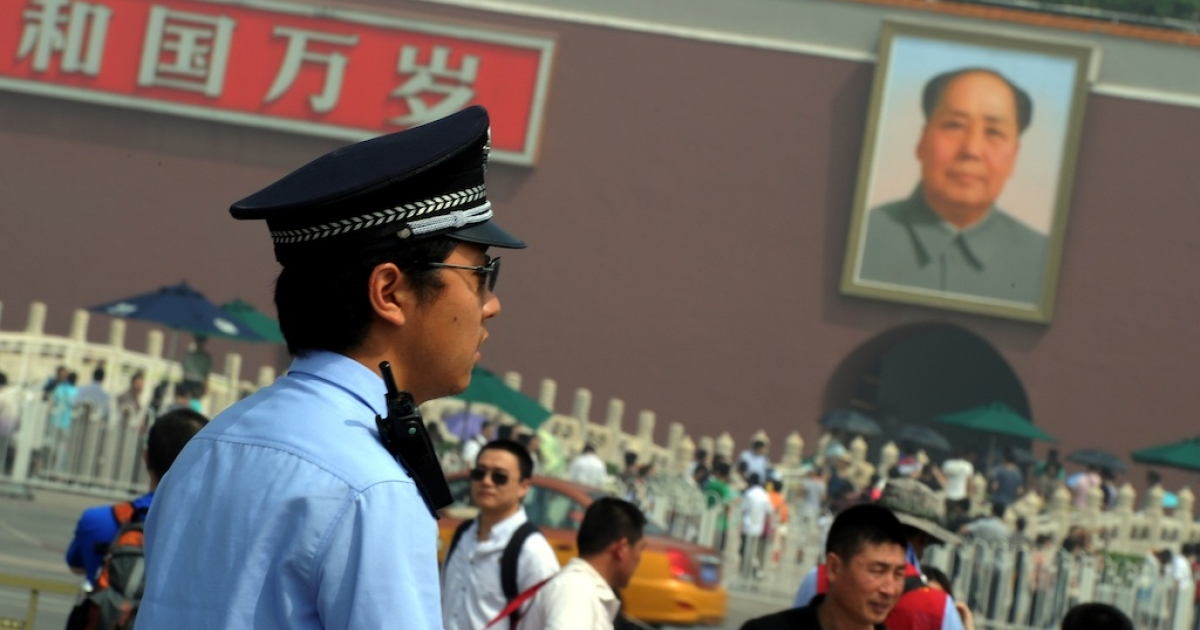 Chinese police keep close watch over activity in China. That might mean trouble for US hedge fund researchers.</p>