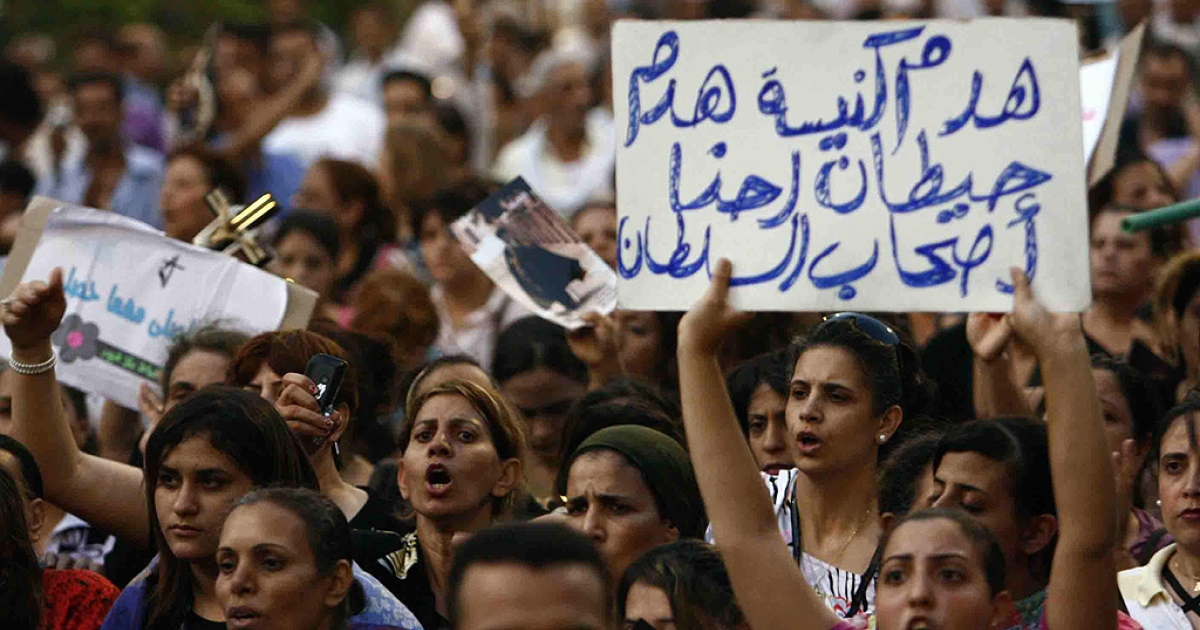 Hundreds of Christian Copts protested outside the state television building on October 4, 2011, after a church was burned in the southern Aswan district and demanded that the governor be sacked, the channel reported. Sectarian clashes are frequent in Egypt where Copts, who make up 10 percent of the 80-million-strong population, have been the target of attacks and have repeatedly accused the authorities of systematic discrimination.</p>
