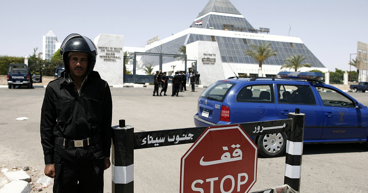 An Egyptian policeman stands guard outside Sharm el-Sheikh hospital where former president Hosni Mubarak was admitted after he reportedly suffered a heart attack yesterday during questioning by prosecutors, in the resort of Sharm el-Sheikh on April 13, 2011.</p>