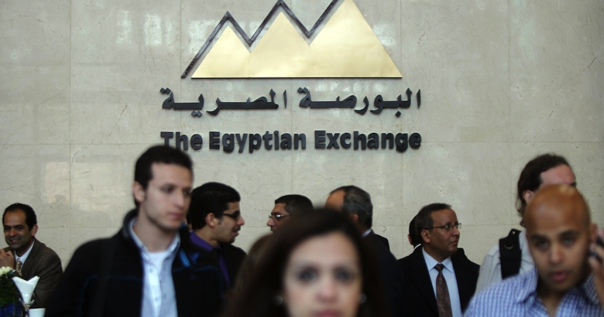 Guests attend the inauguration ceremony of the new headquarters of Egypt's stock exchange in the Smart Village on the outskirts of Cairo on April 12, 2012. AFP PHOTO/KHALED DESOUKI</p>
