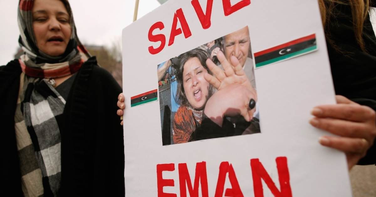 Libyan-American women from around the DC metropolitan area demonstrate to show solidarity with Eman al-Obaidi in Laffayette Park in front of the White House March 30, 2011, in Washington, DC.</p>