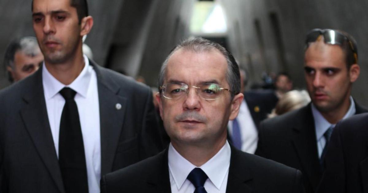 Romanian Prime Minister Emil Boc in Jerusalem, Nov. 24, 2011.</p>